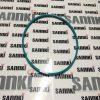 Set Seal D200125-6